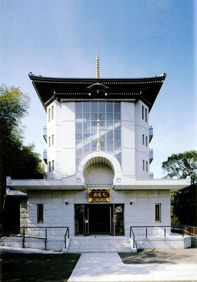 納骨霊廟 外観1